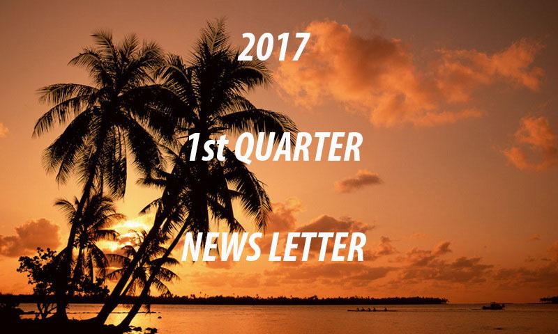 2017WallPaper_1stQuarter.jpg